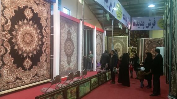 شبنم ها , afkl ih, نمایشگاه فرش و لوازم خانگی, shabnamha.ir,