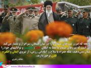 شبنم ها, shabnamha,shabnamha.ia afkl ih, شبنم همدان, روز ارتش, برتری ارتش ایران