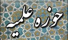 موسسه آموزش عالی حوزوی فدک همدان خواستار پیگیری حقوقی توهین به پیامبر اسلام (ص) شد