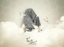 عفاف و حجاب, زنان, جامعه, امنیت, آرامش