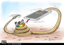 ذبح اخلاق در فضای مجازی,شبنم همدان,ارتباطات,آسیب های فضای مجازی,تشدید قوانین بازدارنده,shabnamha.ir,shabnamha,afkl ih,هنجار شکنی در شبکه های اجتماعی