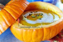 آشپزی,سوپ,کدوحلوایی,سوپ کدو حلوایی,shabnamha.ir,شبنم همدان,afkl ih