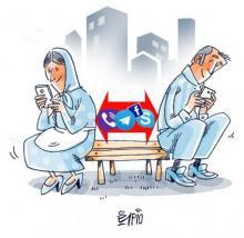 زنان,فضای مجازی,بی بند باری,حریم خانواده,shabnamha.ir,شبنم همدان,afkl ih,شبنم ها