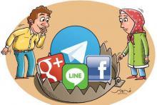 کلاهبرداری,کلاهیرداری تلگرامی,هتک حرمت,اکانت تلگرام,جرایم مجازی,کانال تلگرامی,shabnamha.ir,شبنم همدان,afkl ih,شبنم ها