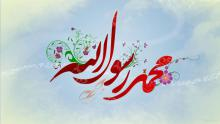 حضرت محمد(ص),ولادت پیامبر اکرم(ص),shabnamha.ir,شبنم همدان,afkl ih,شبنم ها;