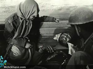 زنان,دفاع مقدس,زنان و دفاع مقدس,هفته دفاع مقدس,زنان و جنگ,shabnamha.ir,شبنم همدان,afkl ih,شبنم ها